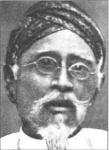 Raden Adipati Tirto Koesoemo