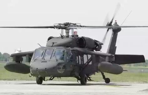 Helikopter serbu UH-60 Black Hawk (ist)
