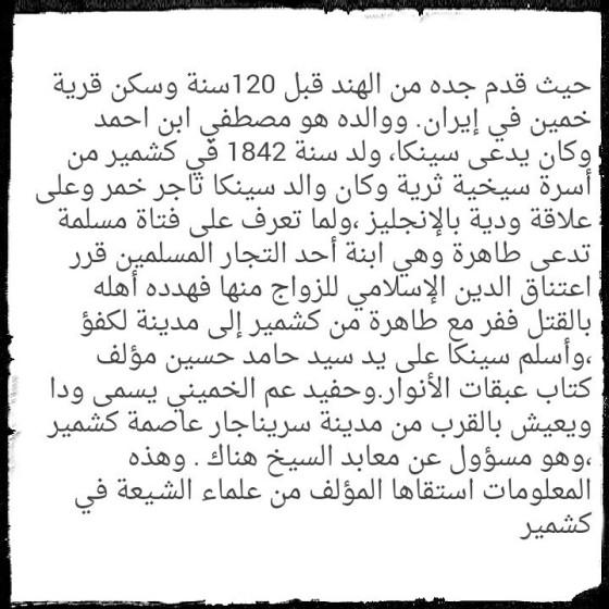 Al-Jumhuriyyah Ats-Tsaniyah