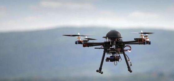 Ilustrasi Drone (intelijen.co.id)
