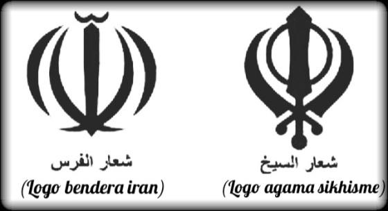Logo Iran & Sikhisme —myrepro.wordpress.com