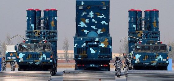 Sistem rudal pertahanan HQ-9 milik China (Intelijen)