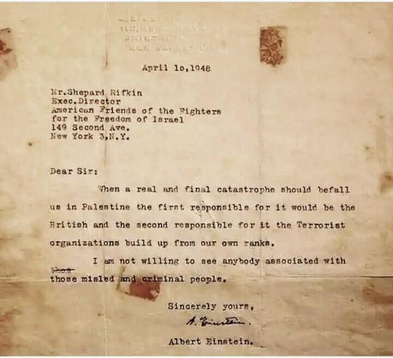 Surat Einstein