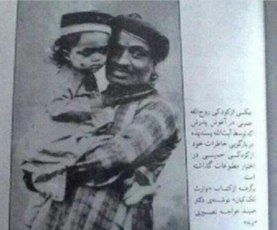 Khomaeni bersama ayah yang beragama sikh — firmadani.com