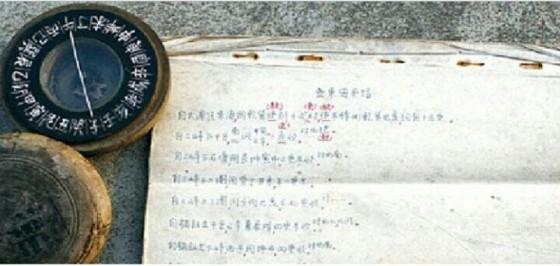 Buku kuno berusia 600 tahun yang jadi dalih China sebagai pemilik. (Intelijen.Co)