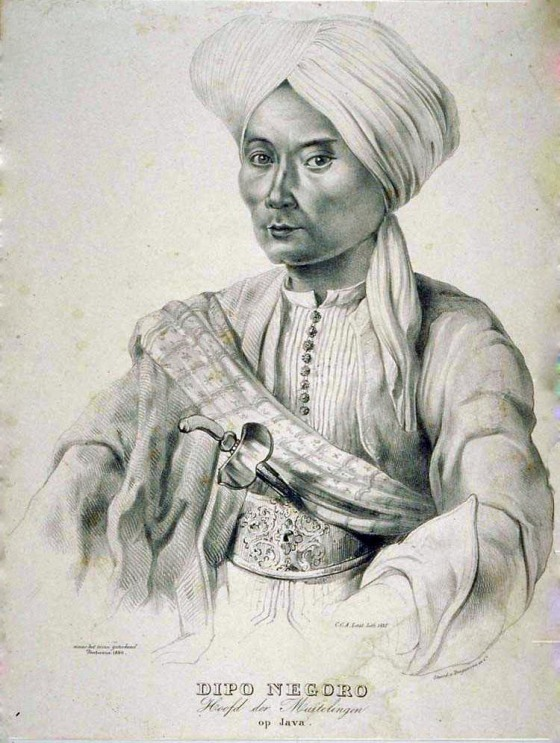 Portrait of Prince Diponegoro, 1835. (wikipedia commons)
