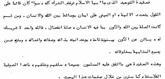 Screenshot_2016-05-17-09-50-48_1