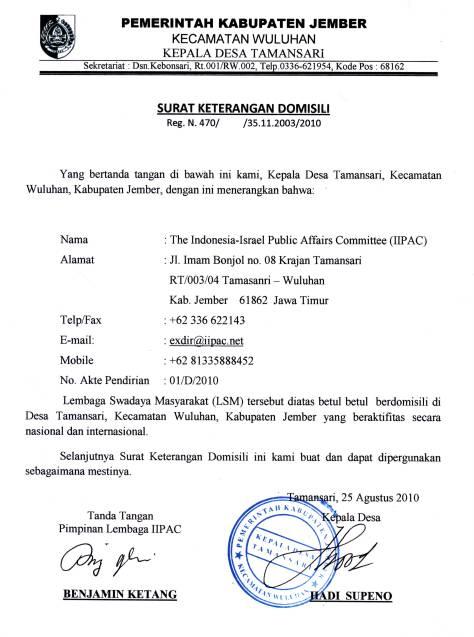 Surat Keterangam Domisili. (iipac.wordpress.com)