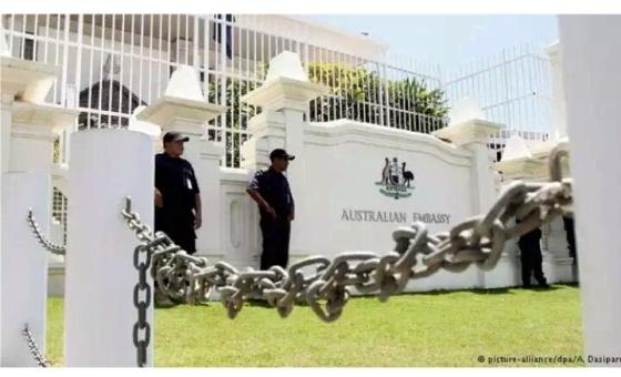 Kedutaan Besar Australia di Dili