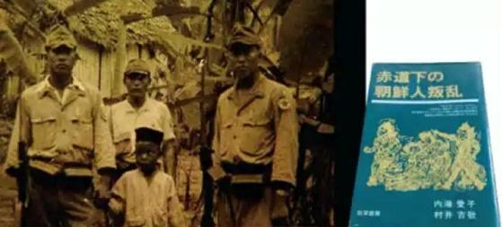 Foto Tentara Jepang berkebangsaan Korea berfoto bersama anak pribumi. beberapa dari mereka bergabung dengan tentara republik dan ikut berjuang mempertahankan Kemerdekaan (Kiri). Buku Karya Prof Woosseumi Aiko dan Kim Jong-wing yang menceritakan kisah para serdadu ini.(kanan)