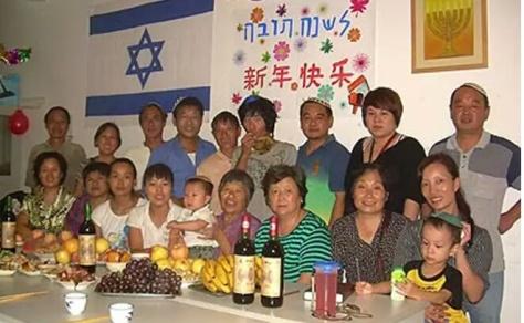Etnik Yahudi yang hidup di wilayah Kaifeng, Cina, tengah merayakan hari besar Yahudi. (kaltim.tribunnews.com)
