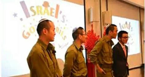 Mereka pemuda Yahudi Kaifeng, Cina yang mendaftarkan diri sebagai tentara Israel. (kaltim.tribunnews.com)