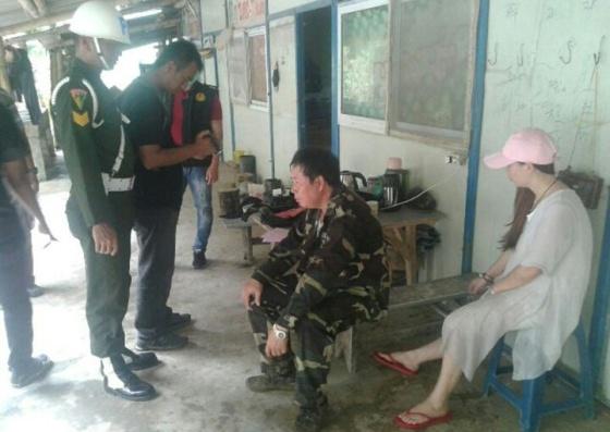 Warga Negara Cina Terjaring Timpora di pedalaman Bogor, Jawa Barat (Zhacky/Aktual.com)