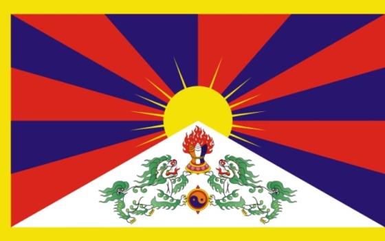 Bendera Tiber : wikipedia