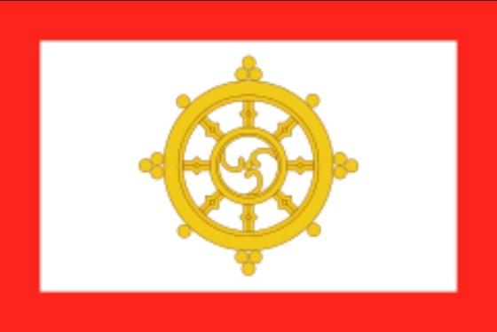 Flag of Sikkim - Wikipedia