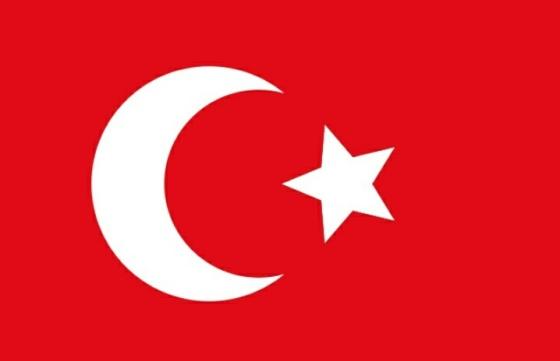Bendera Ottoman (wikipedia)