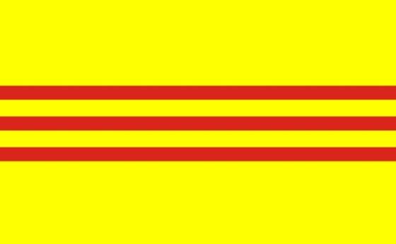 Bendera Vietnam Selatan (wikipedia)